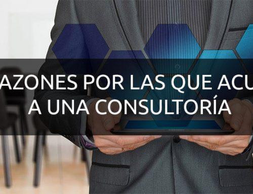 7 Razones para contratar el servicio de Consultoría de Procesos